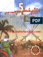 5 Azeem Muslim Sipah Saalaar - Abus Samad Muzafar