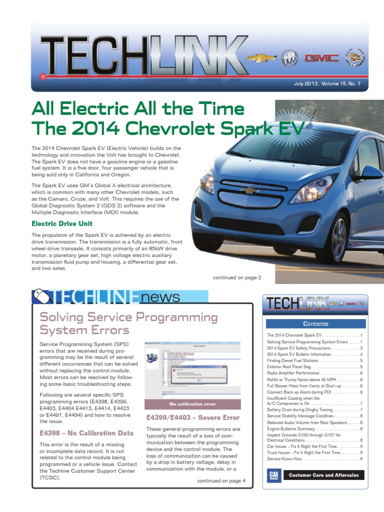 Chevrolet Sonic Repair Manual: Front Compartment Front Insulator Cover Replacement