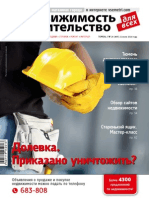 28_497_for_WEB.pdf