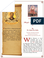 BhrighuSaralPaddathi-31BW
