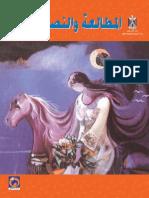 Arabic_Literature_G8_p2