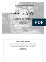 Colors & Defects Book One