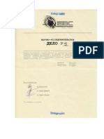 Scientific Research Dossier No5