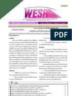 wk52_05