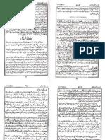 SuraAlBaqarah324-358