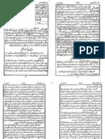 SuraAlBaqarah359-393