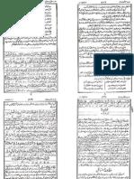 SuraAlBaqarah427-456