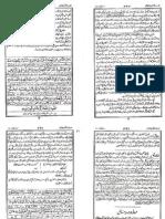 SuraAlBaqarah495-521