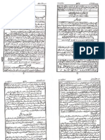 SuraAlBaqarah545-569