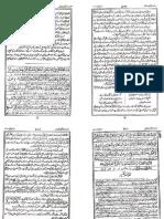 SuraAlBaqarah569-589