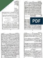 SuraAlBaqarah608-635