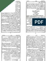 SuraAlBaqarah662-681