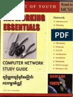 U Zaw Lin Youth ( Networking Essential) Www.nyinaymin.org