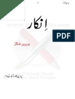2428377-Inkar-by-Parveen-Shakir