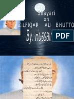 poetry shayari on bhutto
