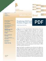Deciphering Abdel Fattah el-Sisi