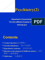child psychiatey(2)