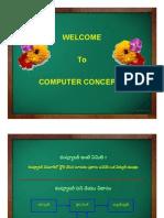 Computer Basic in Telugu Ppt