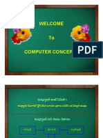 Computer Basic in Telugu Ppt