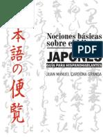 Nociones Basicas de Japones Para Hispanohablantes