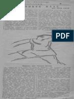 Articulo Jean Emar 11 Nov 1924
