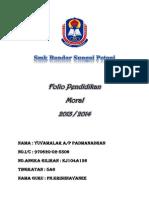 Folio Moral