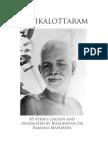 Devikalottaram Sri Ramana Translation