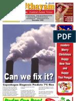 Uthayam December 2009 Issue