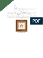 Omkar Ganesh Trantra