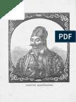 Παπαρρηγόπουλου-Καραισκάκης