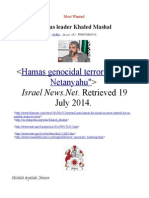 Genocide Mashaal Wanted-signed