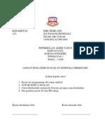 SMKG PAT2013 FORM 1 Paper 1