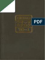 1980 Seiko Catalog.V1