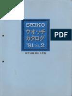 1981 Seiko Catalog.V2