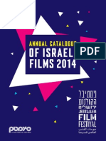 Israeli Film Catalogue 2014