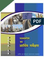 MP Economic Survey 2012-13