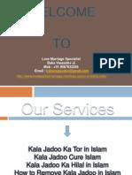 Kala Jadoo in Islam Urdu