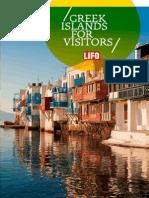 Greek Islands for Visitors - LIFO (2014)