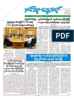 Union Daily 25-7-2014
