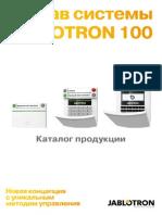 Jablotron100.pdf