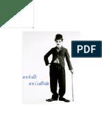 Charlie Chaplin History-tamil