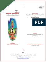 kanthar-anubhuthi