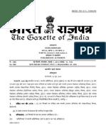 Gazette Notification - Cost Audit Rules 2014