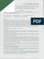Monetary Policy in Romania