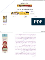 Naseem Hijazi Ebook