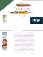 Naseem Hijazi Ebook