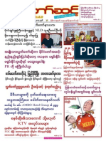 Myanmar Than Taw Sint Vol 3 No 20