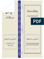 husne-akhlaq