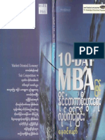 MBA in 10 Day