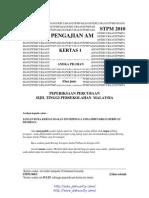 [Edu.joshuatly.com] Pahang STPM Trial 2010 Pengajian Am [w Ans] [66F5CF9E]